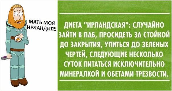 https://pp.vk.me/c623824/v623824684/1e8d4/7PJnG8EF_u8.jpg