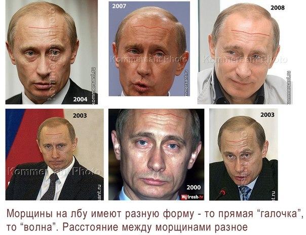 Западные СМИ пытаются очернить высшее руководство России, - глава администрации Путина - Цензор.НЕТ 860