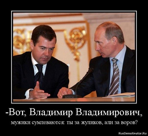Западные СМИ пытаются очернить высшее руководство России, - глава администрации Путина - Цензор.НЕТ 2381