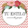 """Агентство декора """"Tu Estilo"""". Свадебный декор"""