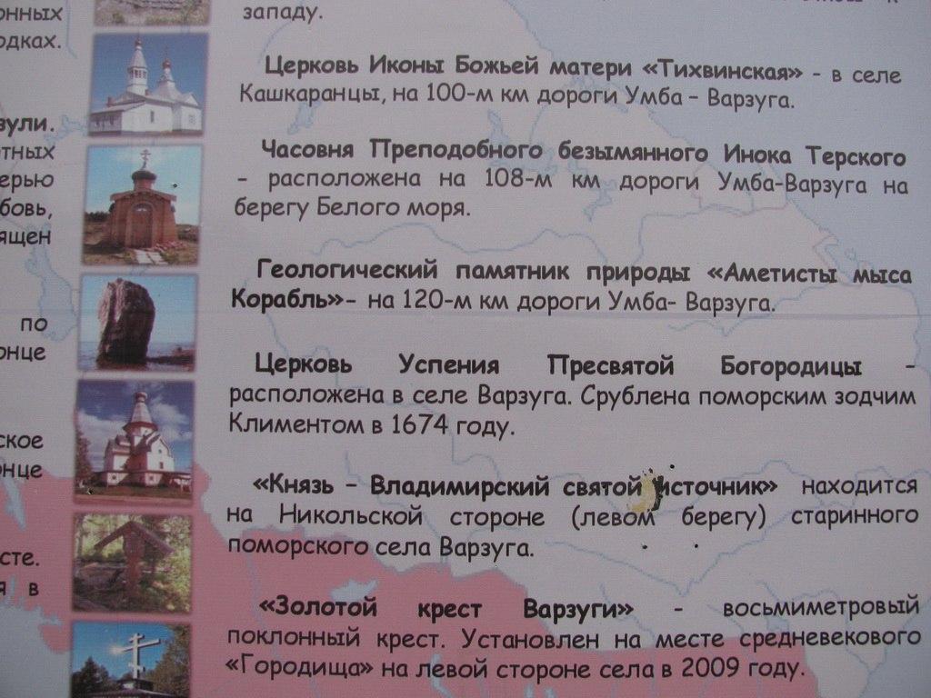 YSiq_v2OCqA.jpg