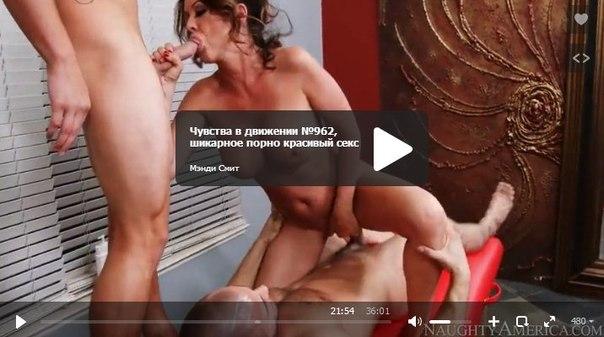 смотреть онлайн порно видео инцес: