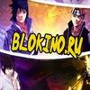 Аниме смотреть Онлайн на Blokino.RU