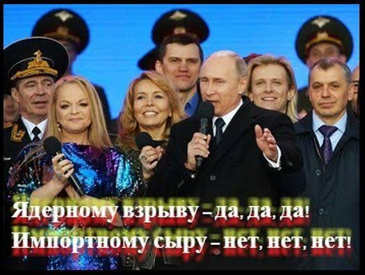Западные СМИ пытаются очернить высшее руководство России, - глава администрации Путина - Цензор.НЕТ 467