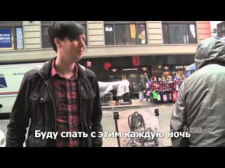 Phil & Dan in NEW YORK! | AmazingPhil (RUS SUB)