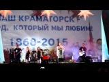 София и Аурика Ротару в гостях в Краматорске, 26.09.2015 г.