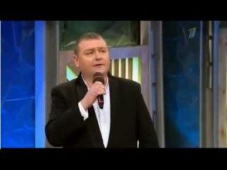 Валерий Юг - Золотые купола. Пусть говорят - Легенда о Круге (22.04.2013)