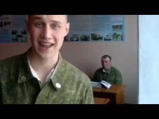 Солдат поёт очень круто)