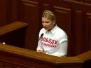 Події на Донбасі треба нарешті визнати війною