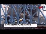 ДНР режим самоуправления. Новости Украины,России сегодня Мировые новости 02 07 2015