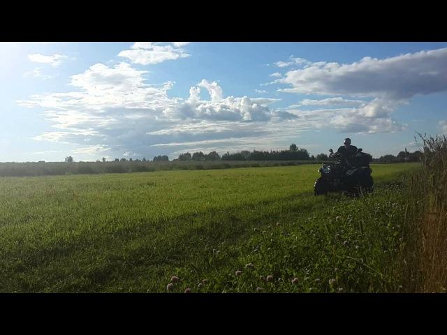 Квадроцикл CF Moto X5 Рассекаю по полям Есюнино