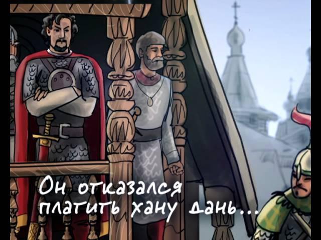 Настоящий герой Донской