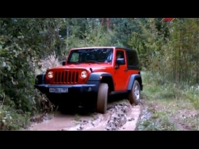 Jeep Wrangler Rubicon / Тест-драйв