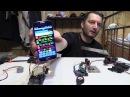 Arduino Shield Sensor Android Bluetooth App Inventor Servo 28BYJ-48 Stepper Motor