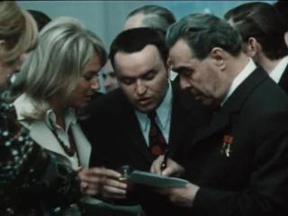 Леонид Ильич Брежнев / 1973