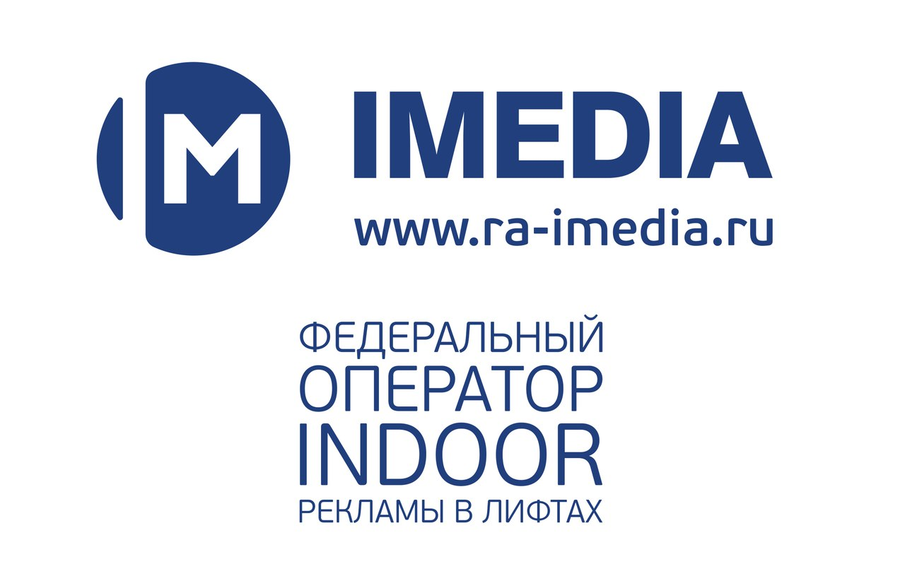 I-MEDIA - официальный партнер Финала Чемпионата России 3х3!
