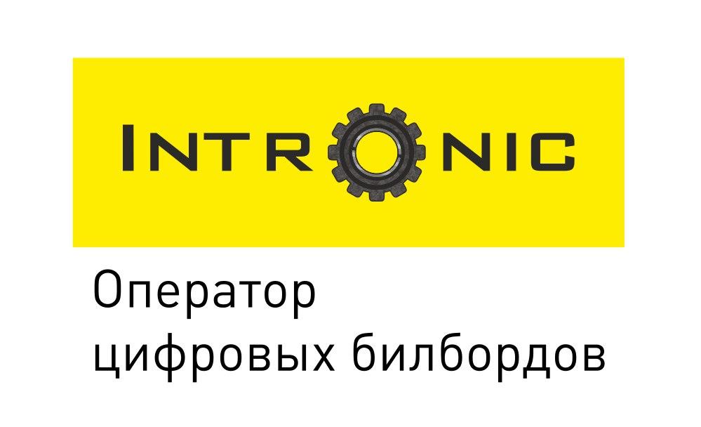 INTRONIC - официальный партнер Финала Чемпионата России 3х3!