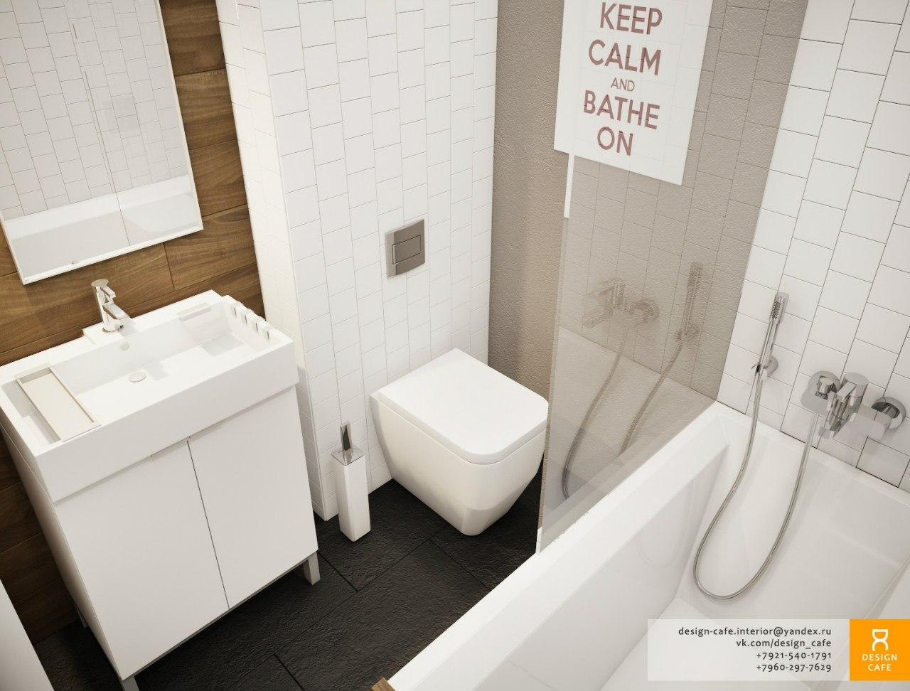 Два проекта квартиры 39 м от компании Design-Cafe, Череповец.