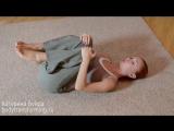 Йога для начинающих. Упражнения для РАССЛАБЛЕНИЯ. Избавься от боли в спине