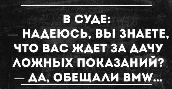 Подозреваемого по делу о взрывах в Сватово майора Литвиненко делают козлом отпущения. Ответственность должно нести вышестоящее руководство, - адвокат - Цензор.НЕТ 6377