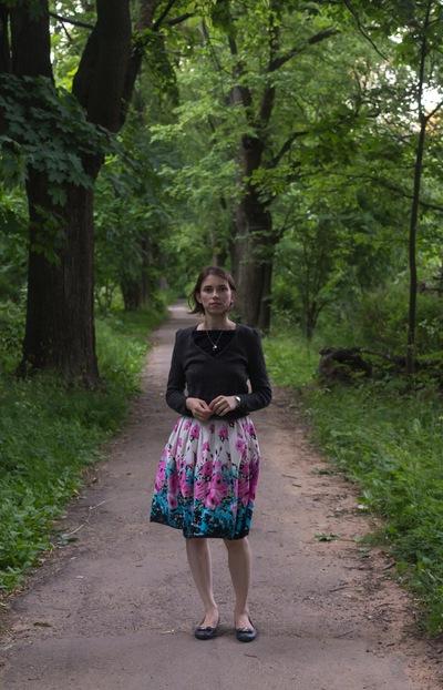 Дарья Булыгина