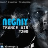 Trance Air #200 [ Gold Classic ]