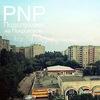 Подслушано на Покровском | PNP