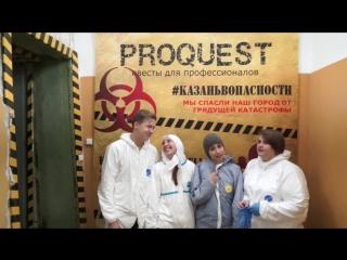 Диляра Вагапова (солистка группы МУРАКАМИ) в гостях ProQuest.