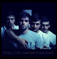 Голые кавказские мальчики фото фото 238-397