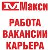 Maxi Klubova