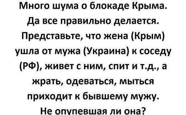 Патрульные Харькова задержали нарушителя еще до начала первого дежурства - Цензор.НЕТ 4129