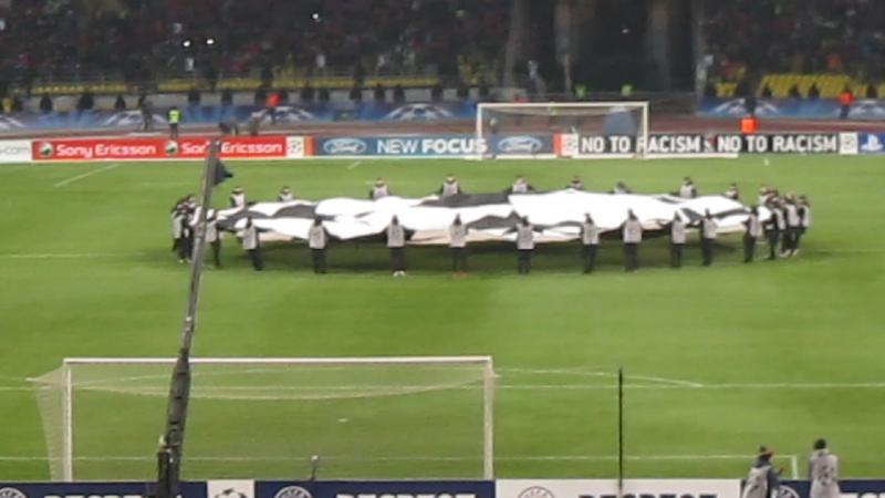Лига Чемпионов 2011 2012 ЦСКА Реал 21 02 12