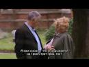 Судья Джон Дид/Judge John Deed/2 сезон 3 серия/Русские субтитры Landau76