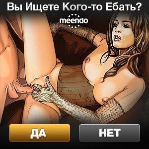шлюхи 12 лет порно