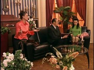 знакомство кавказца с родителями камеди батл