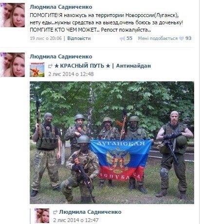Москаль потребовал уволить главу райадминистрации и прокурора Новопсковского района из-за бездеятельности - Цензор.НЕТ 2051