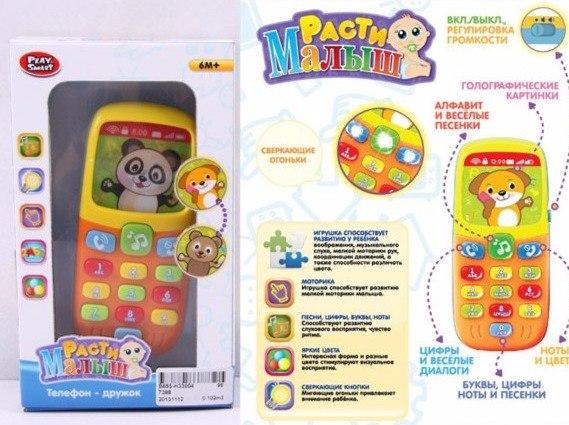 кот том игрушка интерактивная мягкая