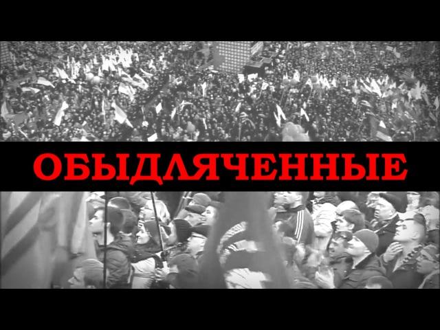 Спецслужбы РФ активизировались в Украине накануне майских праздников, - Турчинов - Цензор.НЕТ 3059