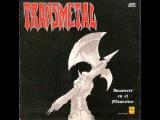 Transmetal - Amanecer En El Mausoleo 1992 full album