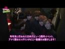 【Music Japan TV】U KISSの手あたりしだい!#26みど&