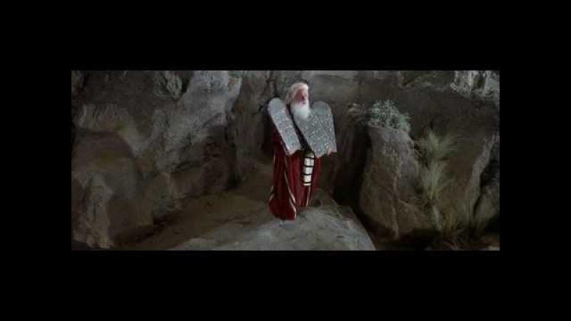 Моисей и 15... 10 заповедей