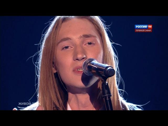 Главная сцена Александр Иванов Суперфинал 2 раунд 17 04 2015