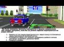 Экзаменационные задачи по теме сигналы светофора