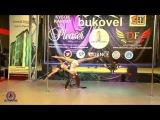 Duet Artistic Pole Dance//