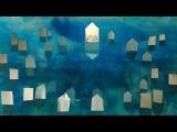 Wandernd Haus voll Vogelwasser Veronika Samartseva - House Wanders, Bird Water Full (2011)