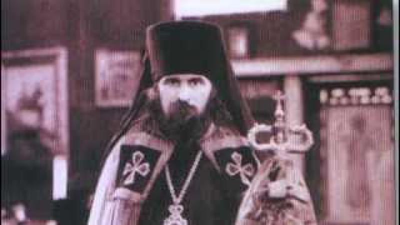 БОЖИЙ ЧЕЛОВЕК. Житие Святого Иоанна Шанхайского