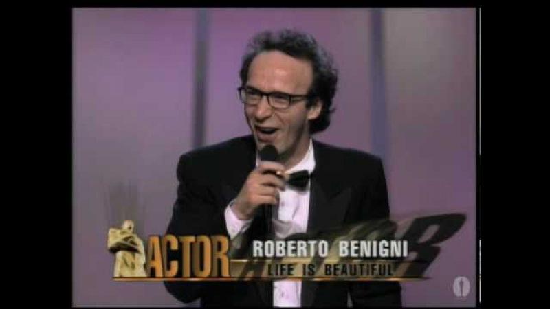Роберто Бениньи – Премия Оскар (21.03.1999). Лучший актер - «Жизнь прекрасна»