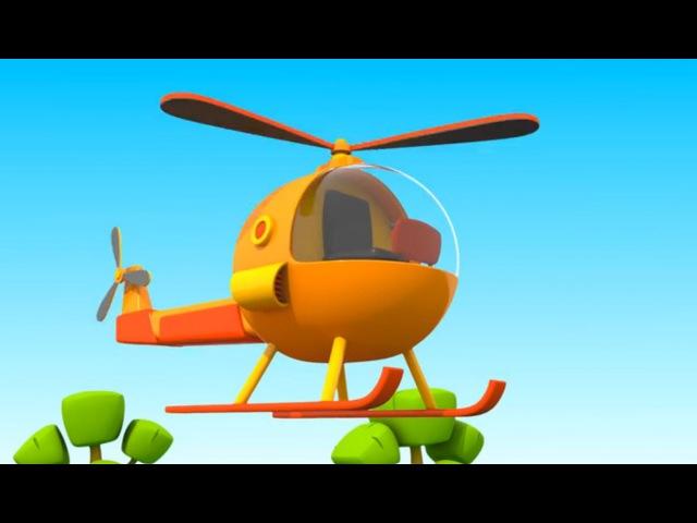 Leo und ein Hubschrauber 00:50 01:16 01:29 01:55 02:50 03:19 03:37