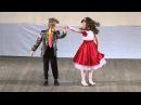 """танец """"Я люблю буги-вуги"""""""