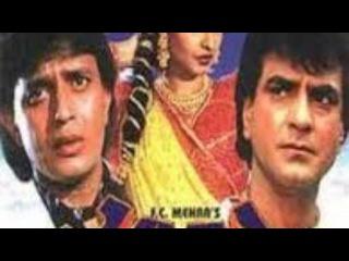 Jaal 1986 I Jeetendra, Mithun Chakraborty, Rekha, Vinod mehra, / Full Length HIndi Movie